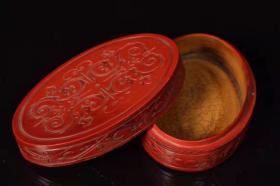 收藏漆器剔红龙纹盒子长13厘米