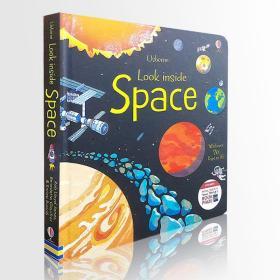 现货【Usborne出品】 Look Inside Space 揭秘系列宇宙 立体书英?
