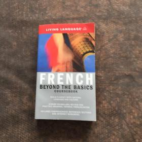 FRENCH BEYOND THE BASICS COURSEBOOK