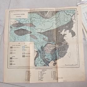 《中国地质构造古地理图》第三图  g2
