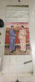 超大毛主席大中堂宣传画