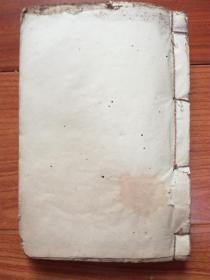 民国或清代线装毛笔手抄本中医书一册(内有各种病证歌.医方)详见图