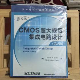 CMOS超大规模集成电路设计(第4版)(英文版)