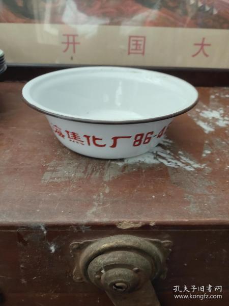 1986年代,上海焦化厂搪瓷饭盆一只