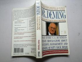 德明博士:质量鼻祖/DR. DEMING:The American Who Taught the Japanese About Quality