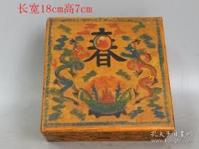 清代老漆器木.盒