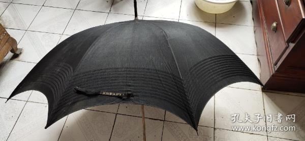 民国日本制作太阳伞一把(保老保真)