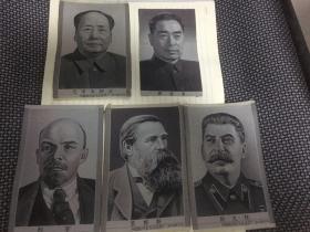 中国杭州东方红丝织厂