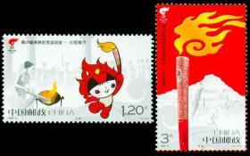 2008-6 第29届奥林匹克运动会--火炬接力 邮票
