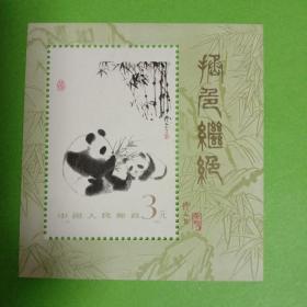 T106熊猫M