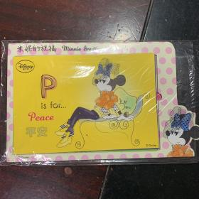 中国邮政邮品 迪士尼纪念 米老鼠 米妮的祝福 套装明信片6张