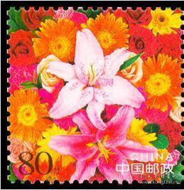 个2 鲜花 个性化邮票 无附票