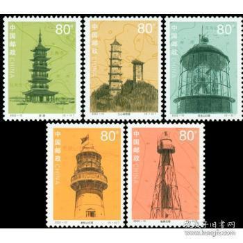 2002-10 历史文物灯塔邮票 (5-3齿黄)