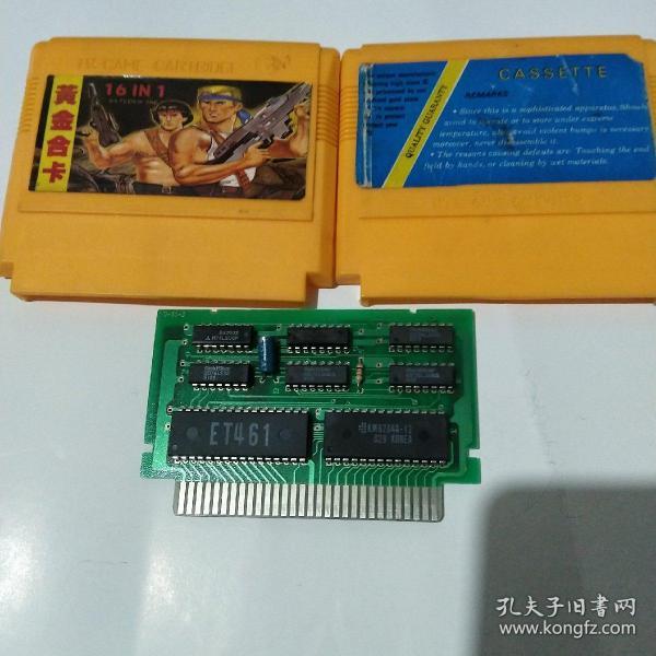 游戏卡带:黄金合卡