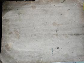 民国空白稿纸(宣纸)一册20面40页尺寸26x19.5Cm