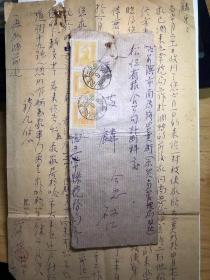 1949.6.22五常寄哈尔滨解放区实寄封