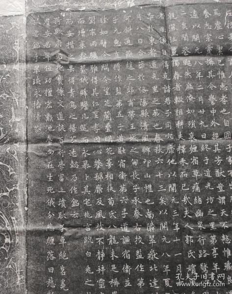 唐故朝议郎行左校署令上柱国刘行师墓志铭拓片