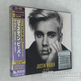 JUSTIN BIEBER THE BEST贾斯汀比伯正版汽车载CD+DVD碟片光盘音乐