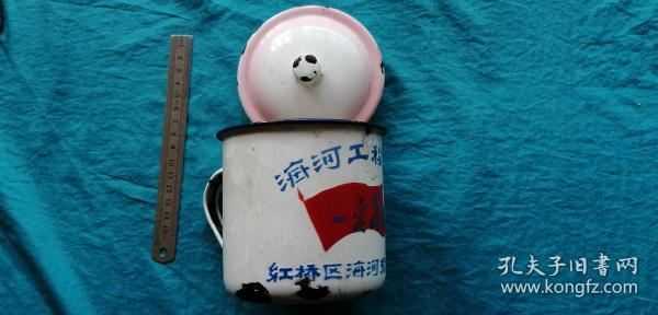 全网首见毛主席语录;一定要根治海河.搪瓷杯