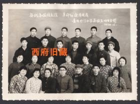 1974年,贵阳医学院【开门办学(文革时期的特色教育形式】老照片,【奋战茶园结友谊,革命征途肩并肩】,照片后边备注有姓名。