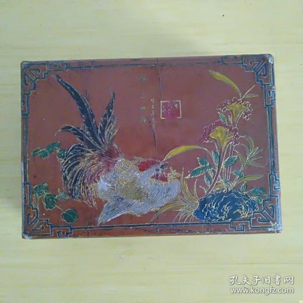 老漆器粉彩盒