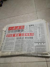 大江南收藏报58份,其他收藏报两份
