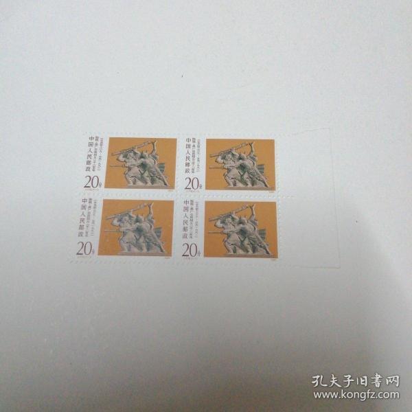 J179 陈胜吴广 四方联