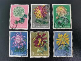 中国邮票(花卉):特44 菊花 信销6枚