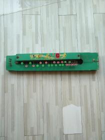 快鹿牌老式玩具琴