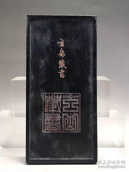 正宗徽州老墨玄岳藏书长21厘米