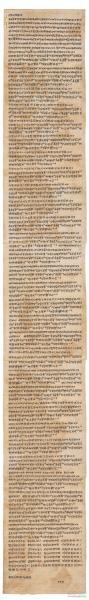 敦煌遗书 法藏 P4531法成 大乘无量夀经卷手稿。纸本大小30*200厘米。宣纸艺术微喷复制。