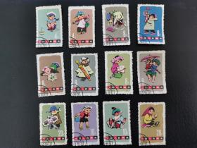 中国邮票(人物):特54 儿童生活 盖销顺戳 1套12枚全