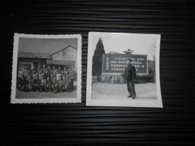 文革照片一组 2张 标语语录