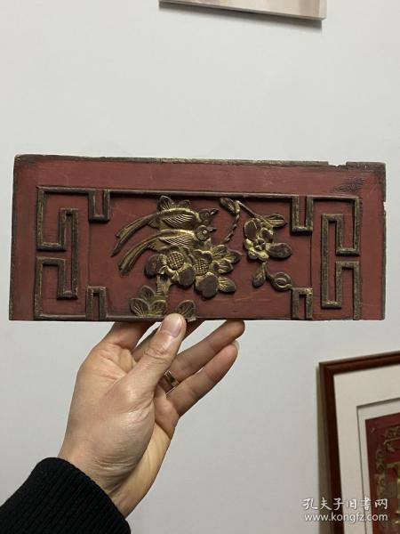 特价,清代鎏金木雕《喜鹊登梅》,