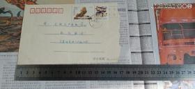 一枚带有神峰争晖邮票的实寄封