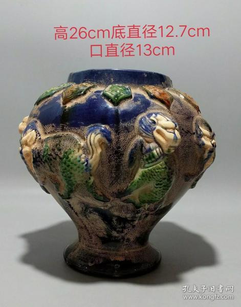 五彩浮雕神兽罐
