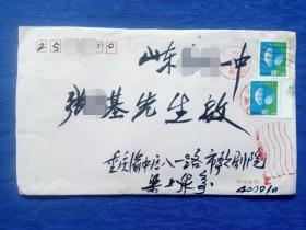 全国七届人大代表四川和重庆作协副主席著名作家诗人戏剧书法家梁上泉毛笔签名实寄封