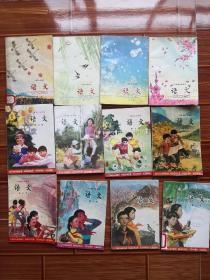 六年制小学课本12本(语文)