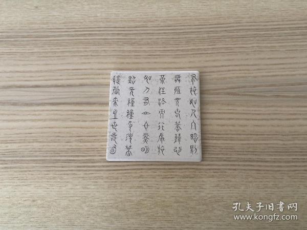 文字陶瓷杯垫(直径10CM)