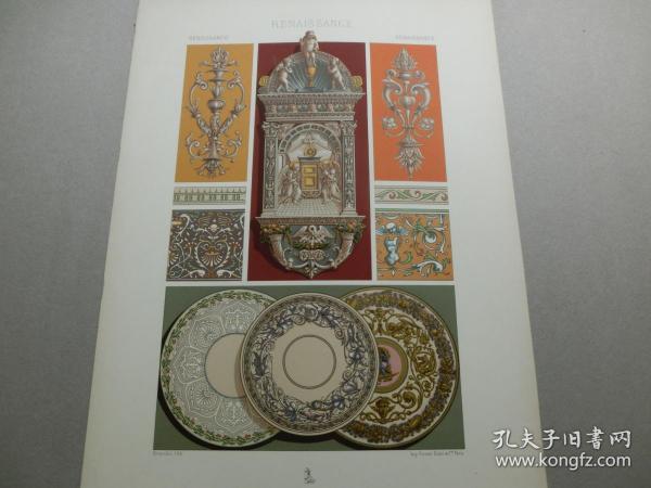 【百元包邮】《文艺复兴时期:天使、吉祥鸟、果实、瓷器、纹饰图案等》文艺复兴时期-15世纪和16世纪,意大利和法国的彩釉瓷器(RENAISSANCE)1885年 石版画 石印版画 大幅 纸张尺寸41.3×28.8厘米  (货号S000277)