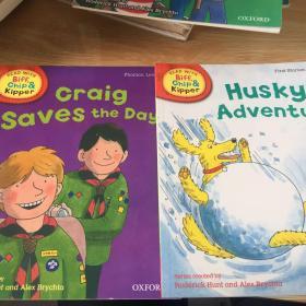 handbook    first stories level  5 craig saves the day husky adventure 2本合售