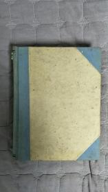 历史问题译丛1954(1 -3)合订本
