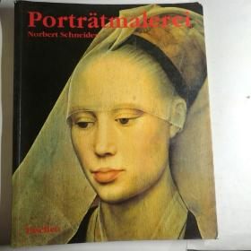 portratmalerei Norbert Schneider -欧洲主要艺术品1420-1670【 德文原版 品相实拍 大开铜版纸彩印 】