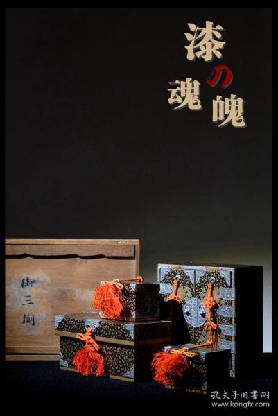 日本古董莳绘漆器桐葵纹饰御三揃收纳盒套装金银色泽极尽华贵礼品