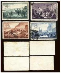 信销票 纪41 中国人民 建军三十周年4全