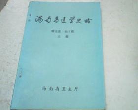 中医古籍阅读谈