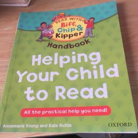 handbook helping your child to read   biff chip kipper