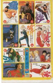 动画,动漫,卡通人物贴片《火影忍者》