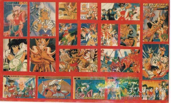 动画,动漫,卡通人物贴片,贴纸《圣斗士》