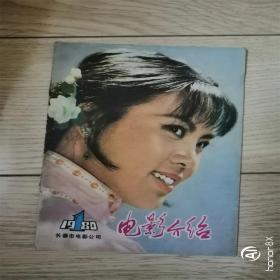 电影介绍1980-1